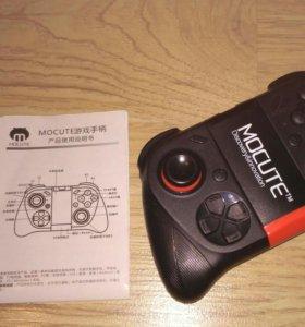 Геймпад с держателем для телефона MOCUTE
