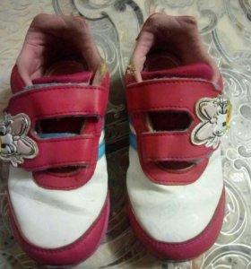 Кроссовки adidas 15 см