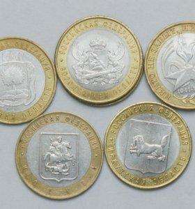 юбилейные монеты России 10 рублей биметалл