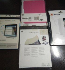 Чехлы для iPad( новые)!!!