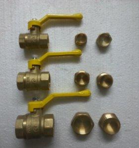 Краны шаровые, заглушки D-15.20.25.30