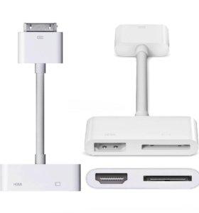 Apple iPad 2, iPad 3, iPhone 4, 4S, iPod Touch 4G