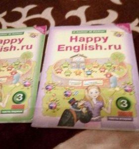 Продаём английский язык Кауфман