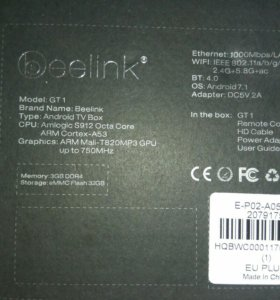 Android Tv box, beelink GT1 Ultimate