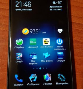 Samsung S7 black onyx 32 gb