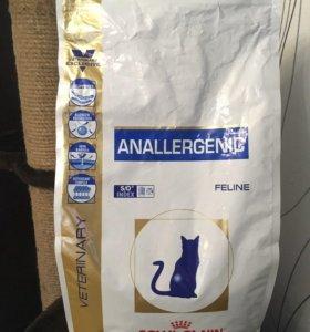 Гипоаллергенный корм роял канин для кошек