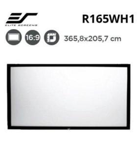 Экран для проектора Elite Screens R165WH1