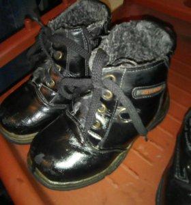 Ботинки зимние 27