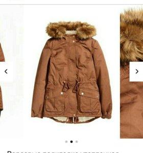 Куртка парка hm 48-50р
