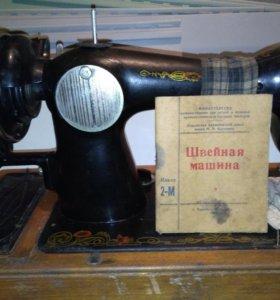 Швейная машинка «Подольск 2М-1»