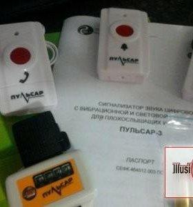 Сигнализатор звука цифровой с вибрационной