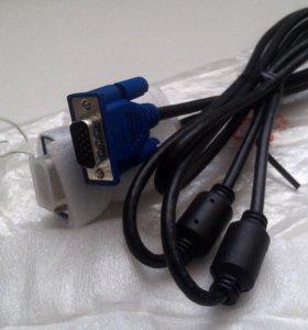 Кабели VGA-VGA и DVI-DVI