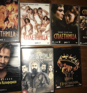 Сериалы/фильмы на DVD. Диски
