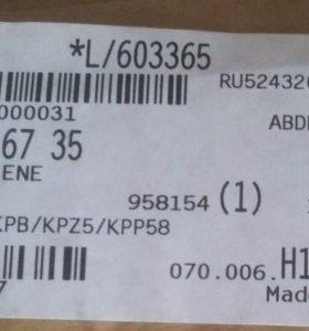 Пороги Мерседес AMG с 204W Mercedes-Benz