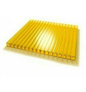 Сотовый Поликарбонат 10мм желтый