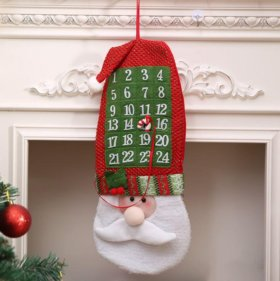 Тканевые адвент календари + подарки