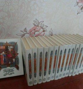 книги сериями.