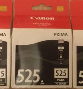 Картриджи Canon Pixma PGI-525PGBK
