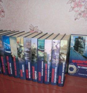 книги сериями