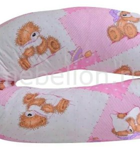 Подушка для тела/кормления Бумеранг