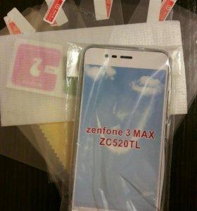 Для Asus Zenfone 3 MAX чехол/стекло/пленки