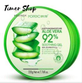 Гель для лица и тела Aloe Vera 92%