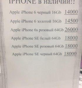 Iphone 6, 6s, se