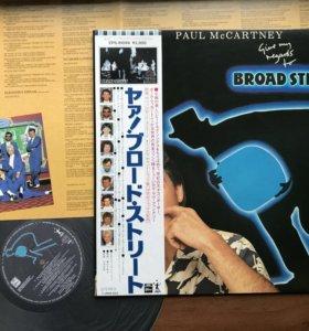 Lp Paul McCartney