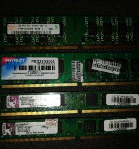 1gb DDR 2, оперативная память