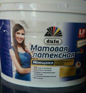 Краска для стен и потолков, моющиеся