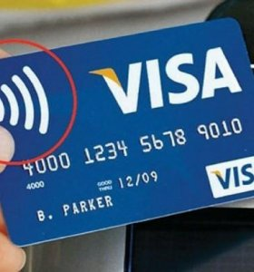 Блокиратор RFID чипа кредиток,биомет-го паспорта