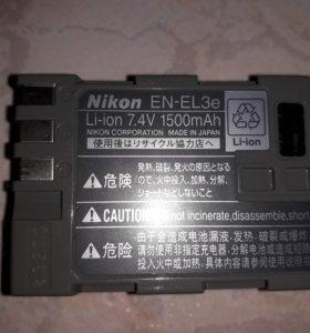 Аккумулятор Nikon оригинал