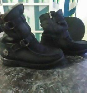 Ботинки на цигейке