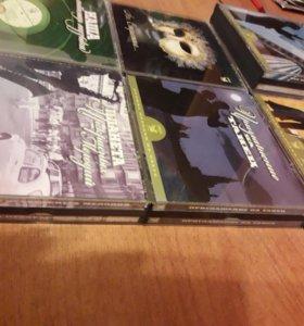 Музыкальные диски mp3, cd