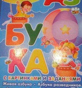 Репетитор по русскому языку.5-11 класс.