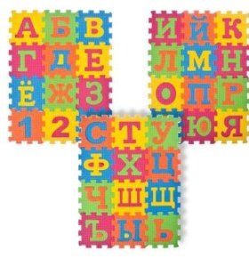 "Коврик-пазл развивающий ""Алфавит"""