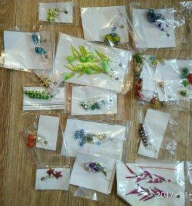 Серьги и браслеты ручной работы
