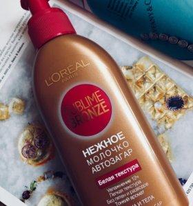 Автозагар молочко L'Oréal 🔥