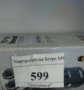 Электробритва бетром9