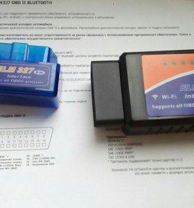 Диагностический сканер elm327 с подключением