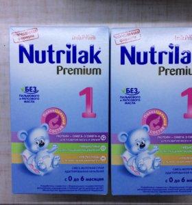 Смесь Nutrilak 1 (нутрилак)