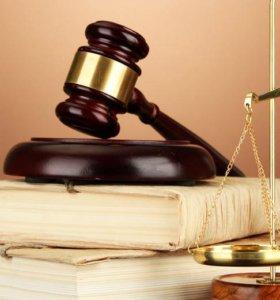 Адвокат, квалифицированная юридическая помощь