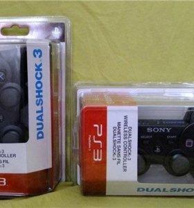 PS3 новые джойстики