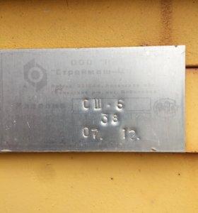 США-6