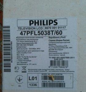 """PHILIPS 47"""""""