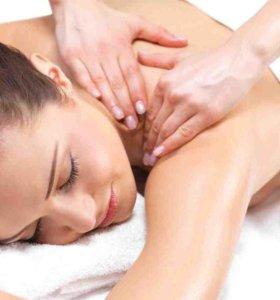 Уход за телом (массаж)
