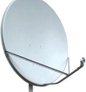 Спутниковая тарелка Ø 0,9м. Россия