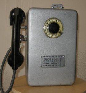 Таксофон АТМ-69