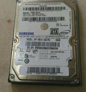 Жесткий диск для ноутбука 160 гб.