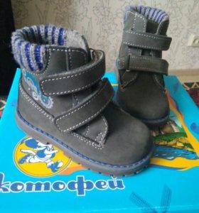 Ботинки детские 20